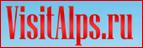 VisitAlps